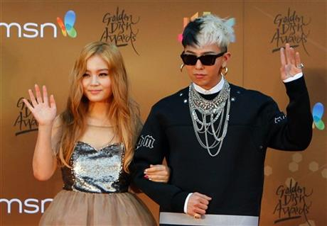 Lee Hi, G-Dragon