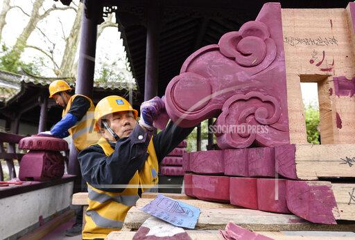 Pk Reconstruction of the Chinese Pavilion