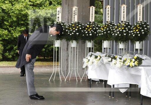 74th anniv. of Japan's surrender in WWII