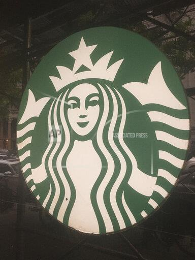 Corporate Logos are seen in New York City - 7/31/20