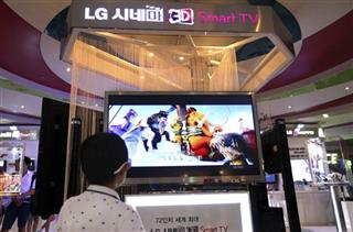 South Korea Earns LG Electronics