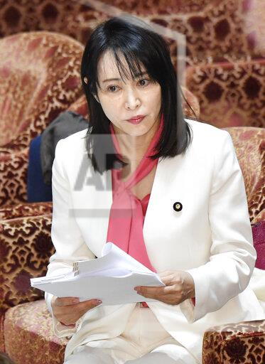 No-confidence motion against Japan Justice Minister Mori