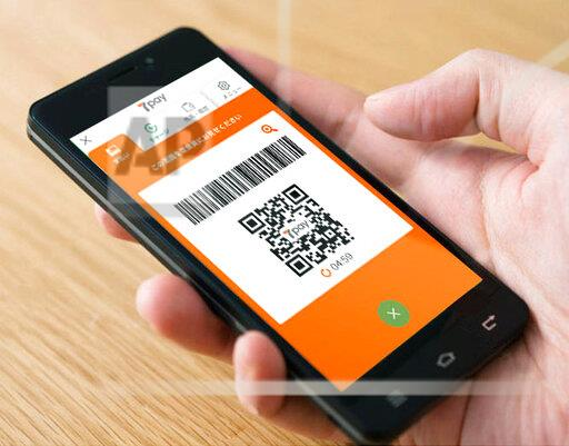 7pay mobile payment app