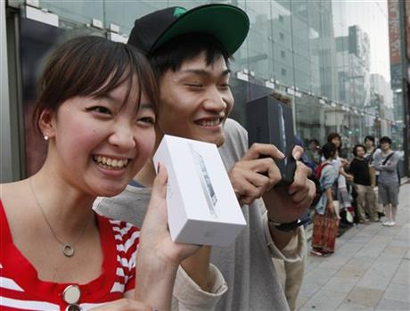 Japan Apple iPhone 5