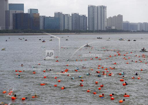 CHINESE QIANTANG RIVER SWIMMER 70TH ANNIVERSARY FOUNDING HANGZHO