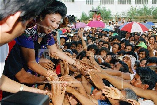Watchf AP I   PHL APHS283623 Imelda Marcos    President Candidate  Supporters  Campaigning