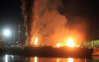 ADDITION Fuel Barge Explosion