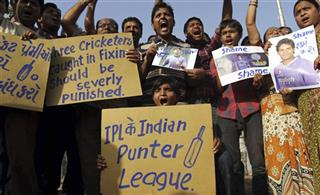 India Spot Fixing Cricket