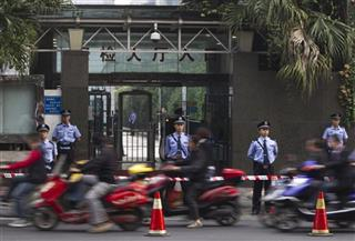 APTOPIX China Political Scandal