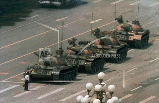 Associated Press International News China TIANANMEN SQUARE DEMONSTRATION