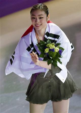 Yuna Kim