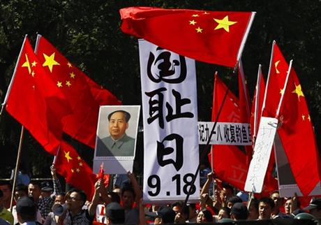 China Invoking Mao