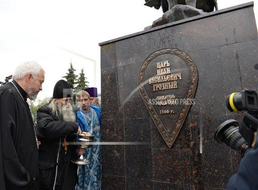 SPTNK Sputnik via AP I   Russia 2956443 Russia's first monument to Ivan the Terrible unveiled in Oryol