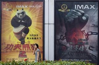 China DreamWorks