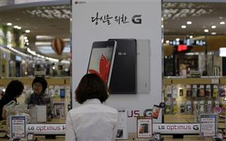 South Korea LG Electronics