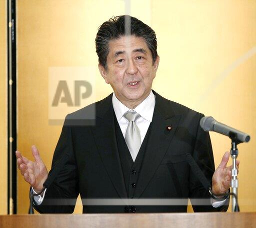 Japan PM Abe's New Year press conference