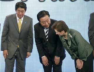 Yoshihiko Noda, Shinzo Abe, Yukiko Kada