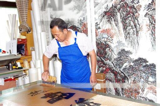 CHINA CHINESE HUBEI INK-BRUSH-WRITTEN NOVEL RECORDS