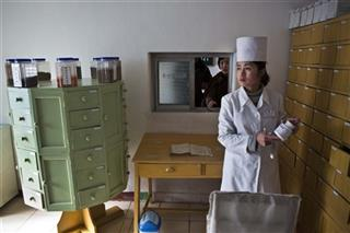 North Korea Koryo Medicine