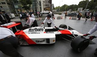 Japan F1 Honda