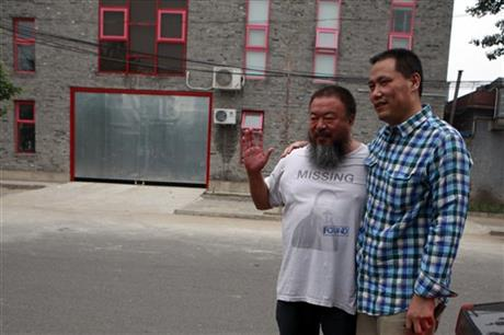 Ai Weiwei, Pu Zhiqiang