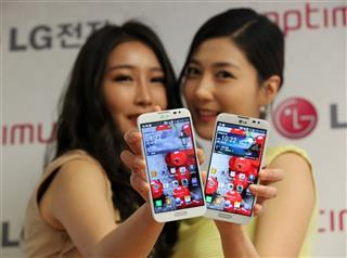 South Korea LG New Smartphone