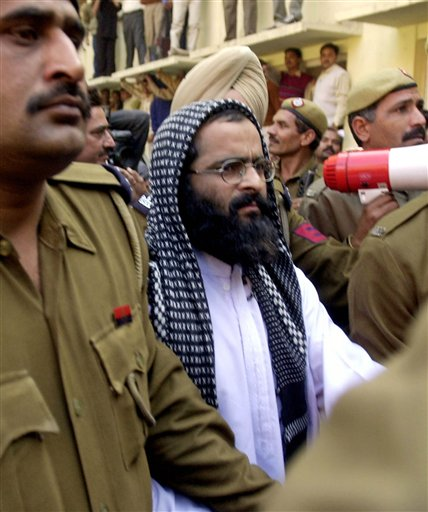 Mohammed Afzal Guru