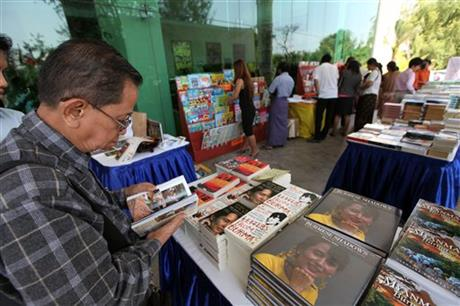 Myanmar Literary Festival