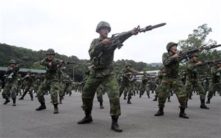 Taiwan Farewell To Arms