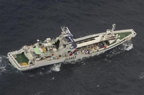 Japan Ship Collision