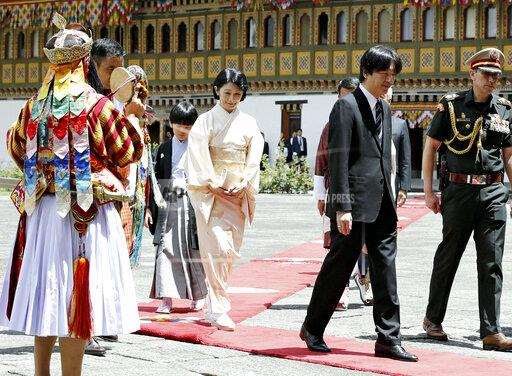 Prince Hisahito makes his first overseas trip