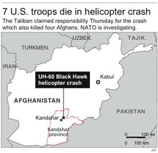 AFG HELI CRASH