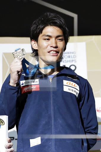 Sport climbing: World championships in Japan