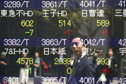 Asian shares gain on oil price rebound, strong Japan exports