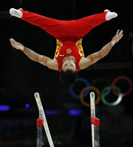 APTOPIX London Olympics Artistic Gymnastics Men