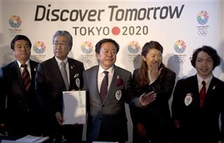 Britain Tokyo 2020 Olympic Bid