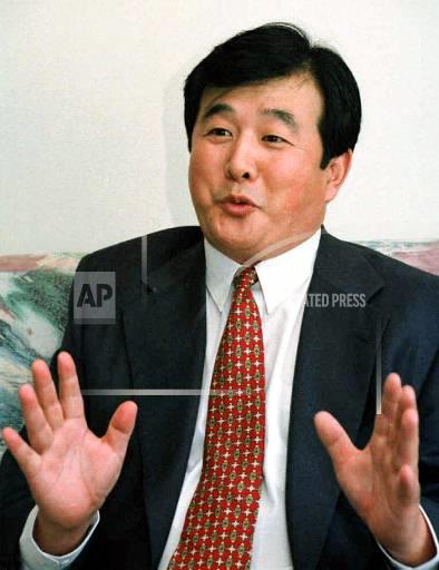 Associated Press International News New York United States File photo CHINA SECT CRACKDOWN