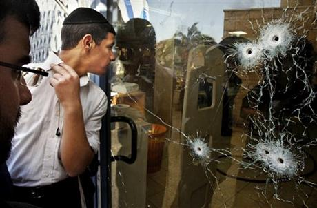 Mideast Israel Gun Control