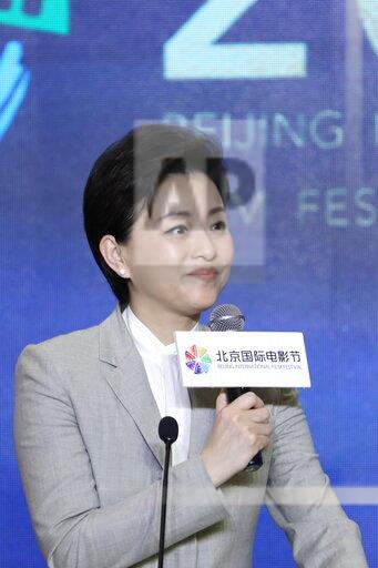 CHINA 9TH BEIJING INTERNATIONAL FILM FESTIVAL 2019