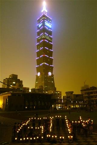Taiwan Earth Hour