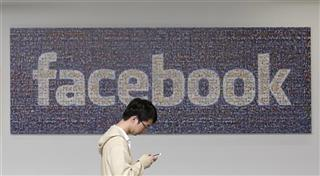 Facebook Privacy Myth Versus Reality