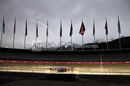 Russia Luge World Cup