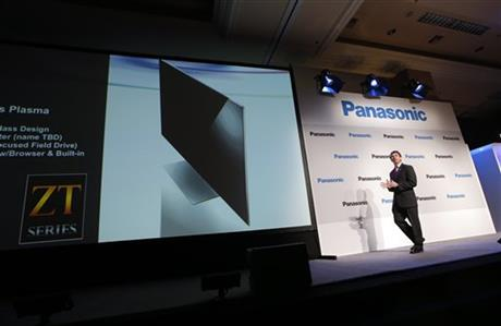 Gadget Show Panasonic