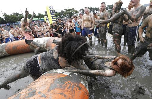 South Korea Mud Festival