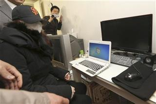 South Korea Troubled Spies