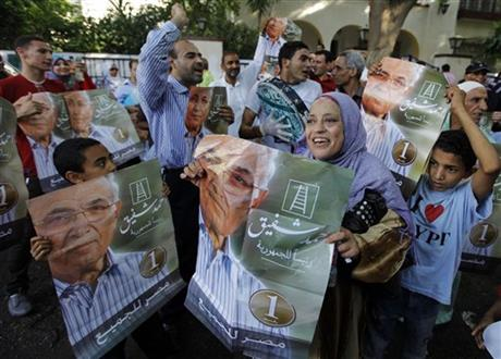 Mideast Egypt Election