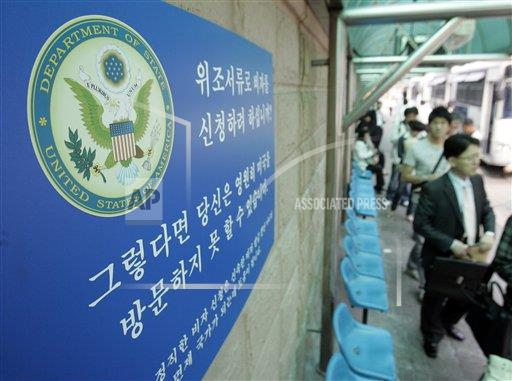 South Korea US Visa Waiver