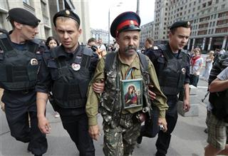 Russia Gay Rally