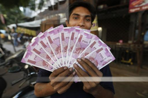 India Currency Overhaul
