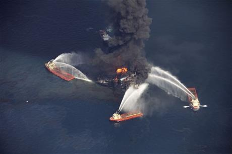 Gulf Oil Spill Trial